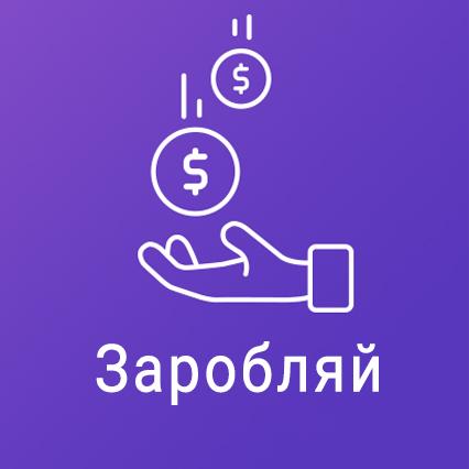 Партнерська програма розмитнення авто Івано-Франківськ