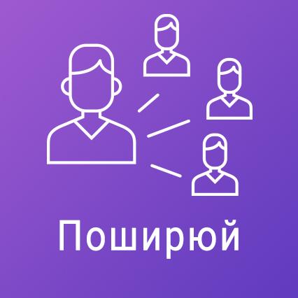 Партнерська програма розмитнення авто ІФ